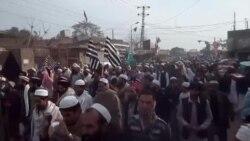 مردان میں مشال قتل کیس میں رہا ہونے والے ملزموں کی استقبالیہ ریلی