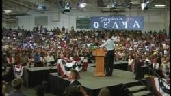 奧巴馬在大選關鍵州維吉尼亞競選