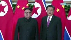 Си Цзиньпин едет к Ким Чен Ыну