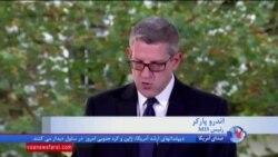 رئیس سازمان اطلاعاتی بریتانیا: سطح تهدیدهای تروریستی علیه ما بی سابقه است