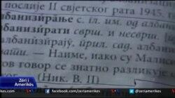 Reagime ndaj fjalorit të botuar nga Akademia e Malit të Zi