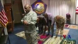 穆斯林也是战友:美军阿訇寻求弥合文化隔阂