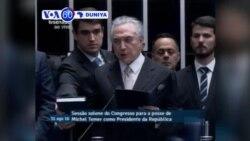 VOA60 DUNIYA: BRAZIL Bayan Da Aka Tsige Dilma Roussef Daga Mukaminta Na Shugabar Kasa, An Rantsada Sabon Shugaba Michel Termer