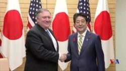 蓬佩奧抵東京與日本領導人商討北韓去核