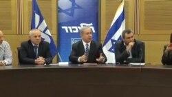 اسرائیل خود را یرای بعد از توافق آماده می کند