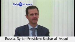 VOA60 World - Syrian President Bashar al-Assad makes surprise trip to Moscow to thank Vladimir Putin for his military support