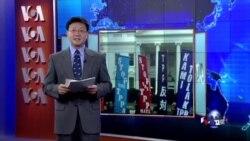 VOA卫视(2016年2月4日 第一小时节目)