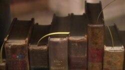 ტომას ჯეფერსონის ბიბლიოთეკა