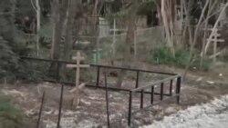 索契冬奥会场有17世纪墓地