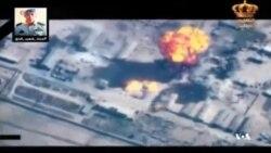 آغاز دور جدید حملات هوایی اردن به مواضع داعش