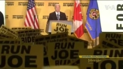 Joe Biden သမၼတေလာင္းယွဥ္ၿပိဳင္ေရး