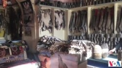 بازار کساد قرهقل در افغانستان