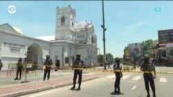 «Серьезный провал» спецлужб на Шри-Ланке