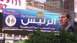 Egypt's Political Sphere Shrinks Even More