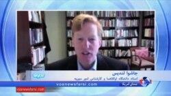جاشوا لندیس، استاد دانشگاه اوکلاهما و کارشناس امور سوریه