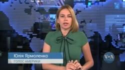 Дипломати США і Росії провели переговори у Гельсінкі. Відео