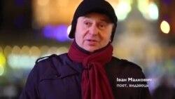 Про студентство на Майдані - Малкович, Гарань, Єгіазарян