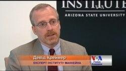 Вибори показали, що вплив Москви на Україну зменшується - експерт. Відео