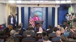 Речниця Білого дому назвала «хибним вибором» заклик ВООЗ запровадити мораторій на додаткові щеплення від COVID-19. Відео