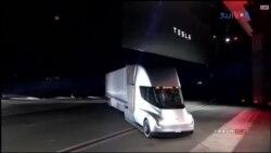 ٹیلسلا کا الیکٹرک کار کے بعد ہیوی ڈیوٹی ٹرک