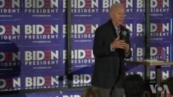 拜登在2020年总统大选中成为民主党领军人物