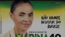 Música de campanha de Marina Silva - Presidente 2014