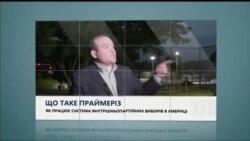 """Вікно в Америку. """"Комуналка"""" для американців від українців."""