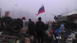 รัสเซียขัดขวางแผนใช้กำลังปราบปรามผู้ประท้วงในยูเครน