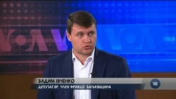 Савченко не може систематизувати інформацію у правильному руслі - однопартієць. Відео