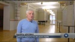 Як почувають себе росіяни, які живуть у Латвії, та що думають про них латвійці. Відео