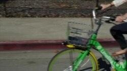 共享单车进硅谷 机遇与挑战并存