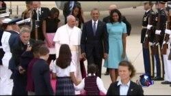 奥巴马欢迎教宗,低薪工人寻求帮助