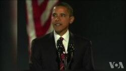 奥巴马总统:理想目标与严酷现实