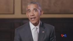 2017-05-05 美國之音視頻新聞: 奧巴馬公開支持法國總統候選人馬克龍 (粵語)