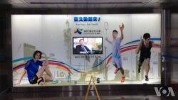 台湾办空前世大运 中国将派团参加