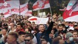 Как прошел 57-й день протестов в Беларуси