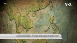 中国指责美国军舰闯入西沙领海 美军称继续依照国际法航行