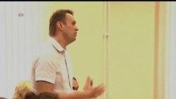 2013-07-18 美國之音視頻新聞: 俄羅斯反對派領袖被判侵吞公款罪名成立