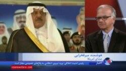 هوشمند میرفخرایی: ولیعهد جدید عربستان بدنبال تحول اقتصادی در عربستان است