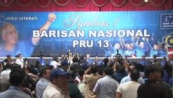 馬來西亞長期執政聯盟繼續執掌政權