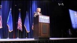Темою ключової політичної події у США стане страх перед терором. Відео