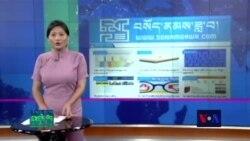 Cyber Tibet Sep 4, 2015