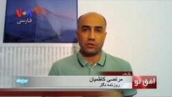 پیامد انتصاب روحانی به ریاست مجمع تشخیص مصلحت