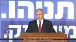 نخست وزیر اسرائیل مخالفان دولت را به پرونده سازی پیش از انتخابات آوریل متهم کرد