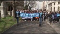 Минатото да не се повтори - порака од маршот за Евреите
