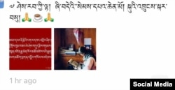 """A young Tibetan draws a portrait of the Dalai Lama in a post from Golog Tibetan Autonomous Prefecture, in Qinghai province. The caption is """"Leader of world peace, very happy birthday to you."""" (Social media)"""
