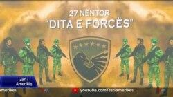 Kosova kremton Ditën e Forcës së Sigurisë