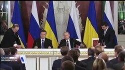 Rusija i Ukrajina traže od SAD-a temeljitu istragu o lobiranju Paula Manaforta