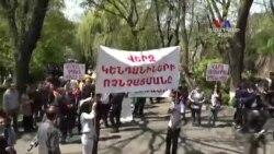 Կենդանաբանական այգու սեզոնը բացվեց կենդանասերների բողոքի ակցիայով