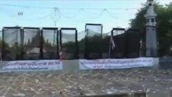 泰國警方縮緊曼谷安全警戒